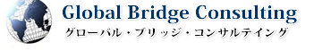 Global Bridge Consulting